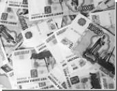 Рубль не дал доллару вырасти