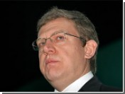 Минфин дал прогноз по нефти до 2012 года