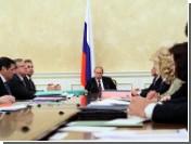 Правительство потребовало собирать с россиян больше налогов