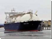 Поставки российского газа в дальнее зарубежье резко сократились