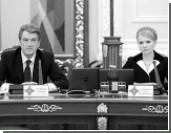 Ющенко объявит Тимошенко выговор