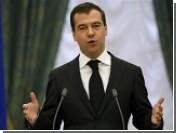 Медведев создаст спецкомиссию по модернизации экономики