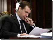 Медведев пообещал платить пенсионерам по восемь тысяч рублей в месяц