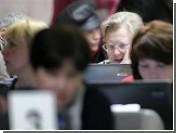 Российские чиновники заявили об остановке роста безработицы