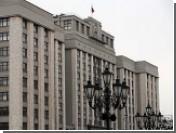 Правительство РФ передало Госдуме законопроект по отмене ЕСН