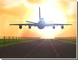 В аэропорт Екатеринбурга вынужденно вернулся самолет - из-за недомогания пассажира