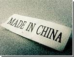 Половина одежды, произведенной в Китае, опасна для здоровья