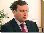 Россия изучит ситуацию в Приднестровье для более эффективной помощи республике