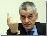 В конце недели Екатеринбург посетит Геннадий Онищенко