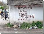 В Инкермане хотят построить завод для переработки мусора - второй в Севастополе