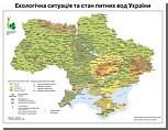 Экологи включили Севастополь в зону загрязненных территорий (КАРТА)