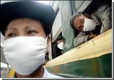 Свиной грипп сразил более 10 тысяч человек