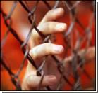 Олигарх приговорен к смертной казни