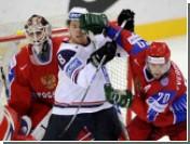 Сборная России по хоккею вышла в четвертьфинал чемпионата мира