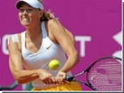 Мария Шарапова проиграла на турнире в Польше