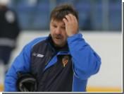 Тренер сборной Латвии пожелал россиянам победы на чемпионате мира по хоккею