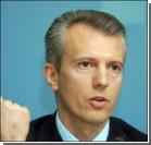 Хорошковский обвинил БЮТ в политической атаке!