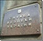 СБУ обнародует имена казненных в НКВД