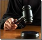 Мать-похитительницу экстрадируют и отдадут под суд