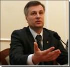 Наливайченко хочет посмотреть видео с Луценко