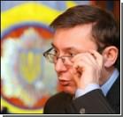 Луценко стал жертвой политскандала?