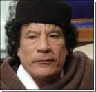 Муаммар Каддафи: Украина представляет серьезную проблему