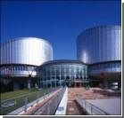 Чечня выиграла в Страсбурге три дела против России