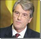 """Ющенко: Луценко сделал """"логичный шаг"""""""