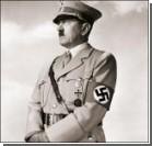 Российский журнал напечатал труды Гитлера