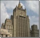 Россия указывает Украине, как относиться к Мазепе