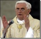 Спикер Кнессета: Папа Римский никак не может выйти из Гитлерюгенда