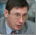 МОЛНИЯ! Луценко попросился в отставку!