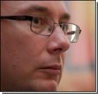 Сын Луценко требует от газеты Bild опровержения