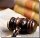 Начался суд над Шешелем