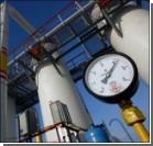 Европа отказывается от российского газа