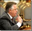 Симоненко ждет Луценко в Раде