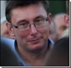 Луценко извиняется за дебош и подает в суд
