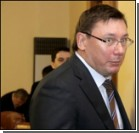 "Уходя – уходи, но Луценко все еще ""рулит"""