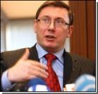 """Луценко жалуется: полицейские """"хрюкнули"""" ему в лицо"""