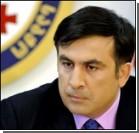 Саакашвили пошел на уступки оппозиции