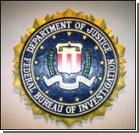 Скандал! ФБР несет серьезную опасность?