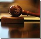 Начался суд над администрацией Буша