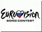 Украина попала в финал Евровидения