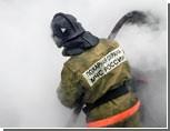 В Екатеринбурге горел архив Отдела охраны объектов культурного наследия Минкультуры / Какие документы пропали в огне, пока не установлено