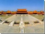 Из Запретного города в Пекине украли экспонаты
