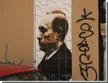 В центре Екатеринбурга из кубиков выложили изображение Владимира Путина