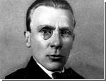 Мастеру литературы Михаилу Булгакову исполнилось 120 лет