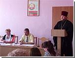 """Факультативный курс """"Основы православной культуры"""" будут вводить во всех приднестровских школах"""