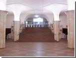 В московском метро сыграют камерный концерт