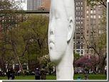 В нью-йоркском парке появилась гигантская скульптура